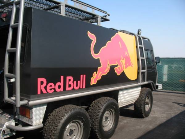 how to get sponsored by redbull for music